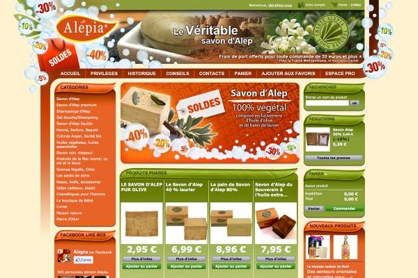 webdesign-alepia-site-soldes